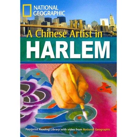 Фото Footprint Reading Library 2200: A Chinese Artist In Harlem.