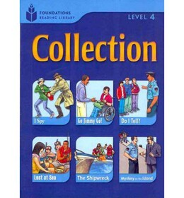 FR Level 4 Collection