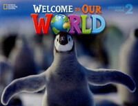 Welcome to Our World 2: Students Book: British English
