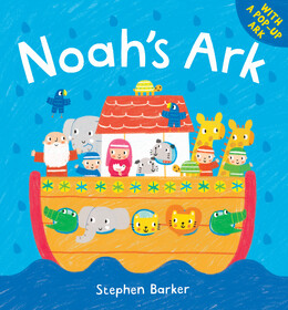 Noahs Ark - Little Tiger Press