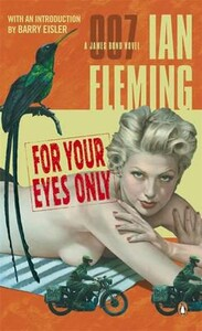 For Your Eyes Only (Ian Fleming)