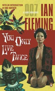 You Only Live Twice (Ian Fleming)
