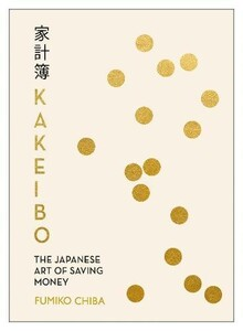 Kakeibo: The Japanese Art of Saving Money (9781405936132)