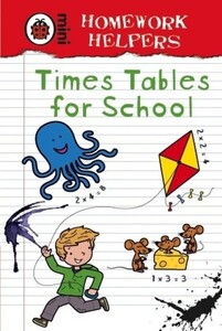 Times Tables for School - Homework Helpers