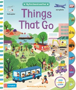 Things That Go - Campbell books