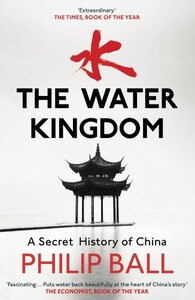 The Water Kingdom [Paperback]