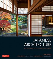 Japanese Architecture An Exploration of Elements and Forms