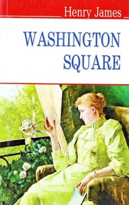 Washington Square = Площа Вашингтона (тв.паліт.)
