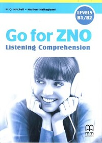 Go for ZNO Listening Comprehension