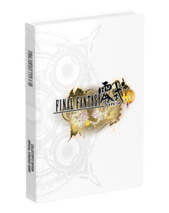 Final Fantasy Type 0-HD