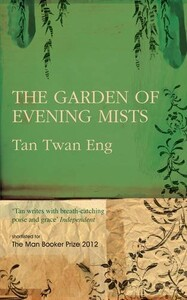 Garden of Evening Mists (9781782110170)