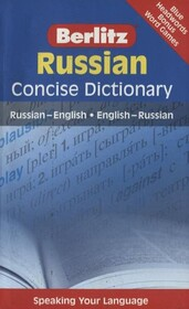 Russian Concise Dictionary