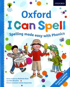Oxford I Can Spell