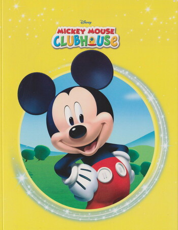 Фото Mickey Mouse Clubhouse.