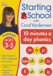 10 minutes a day phonics