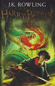 Harry Potter and the Chamber of Secrets (9781408855904)