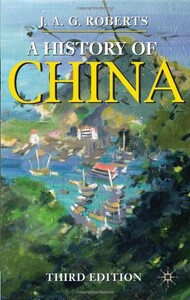 PEH: A History of China 3th Edition